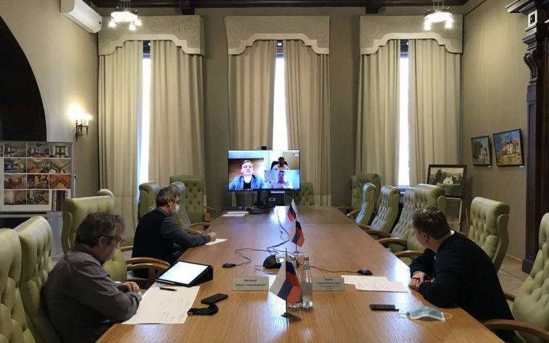 Проведено онлайн видео совещание с представителями Комитета по инвестициям Санкт-Петербурга